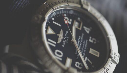 腕時計の針が外れてしまったら。おすすめの修理会社を紹介【交換費用】