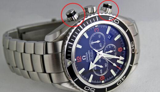 腕時計のプッシュボタンが戻らなくなったら。おすすめの修理店を紹介!